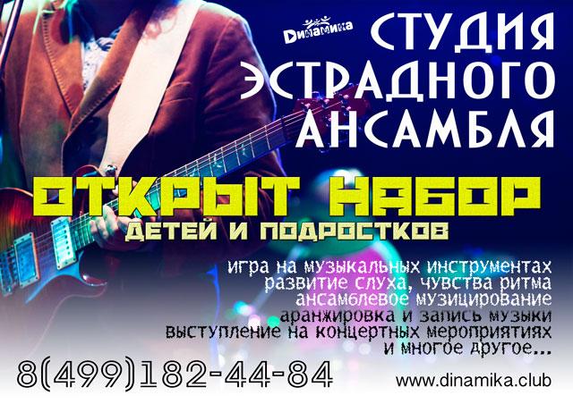 Band_studio_web