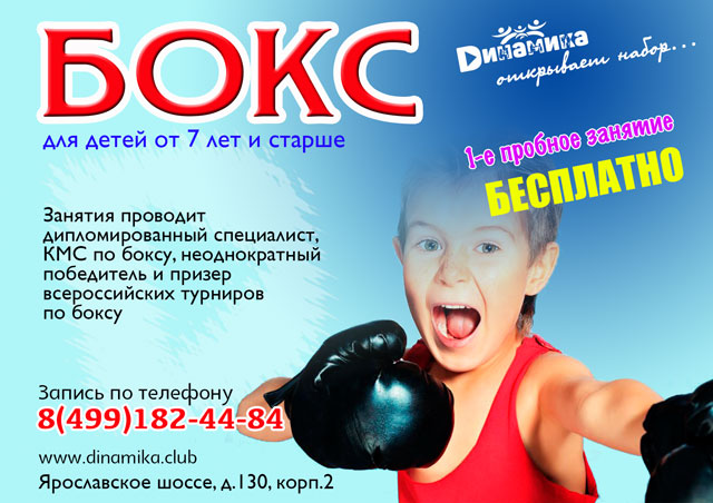 Boxing_web