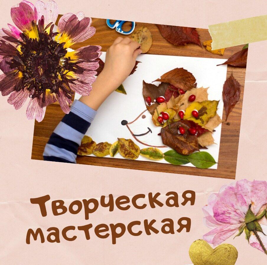 PHOTO-2020-09-21-11-23-23
