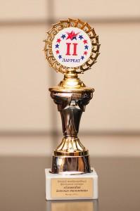 Лауреат 2 степени 2016