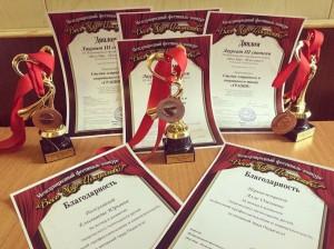Лауреаты III степени